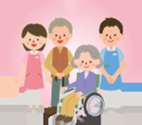 介護を必要とする高齢者の自立を支援し、家庭への復帰を目指す施設です。利用者お一人おひとりの状態や目標に合わせたケアサービス(医学的管理の下、看護、介護、リハビリテーション栄養管理等)を専門スタッフが提供します。