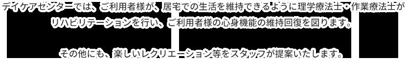 dc_text