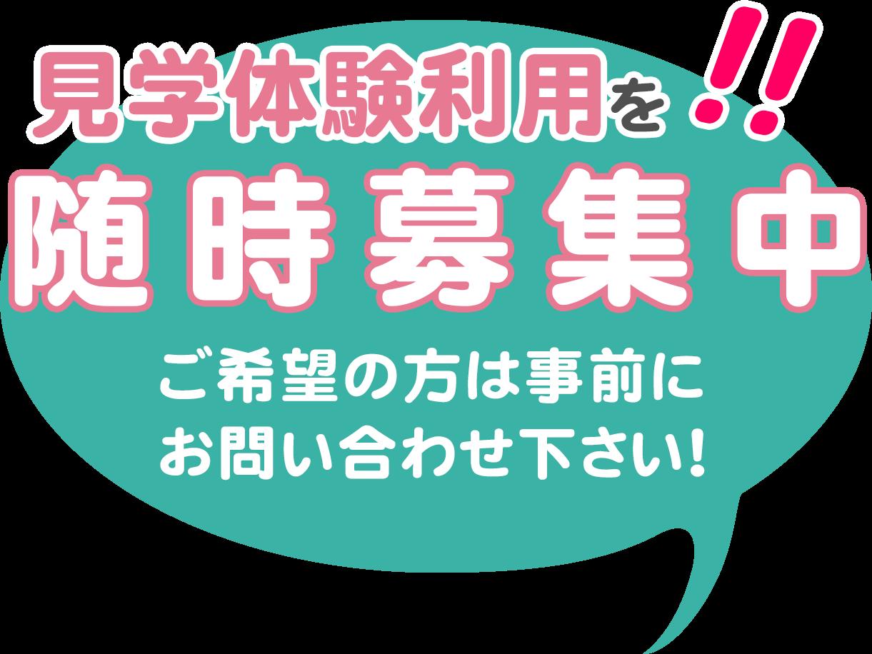 fukidashi-3